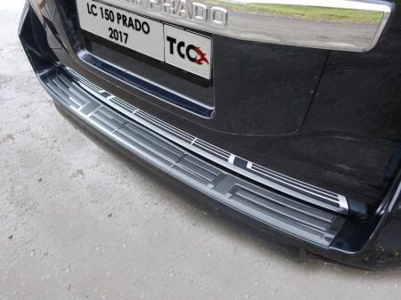 Toyota Land Cruiser 150 Prado 2017-Накладка на задний бампер (лист зеркальный)